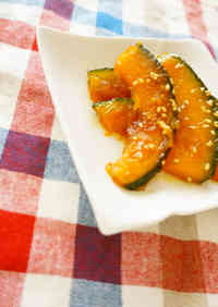Sweet and Salty Kabocha Squash For Your Bento