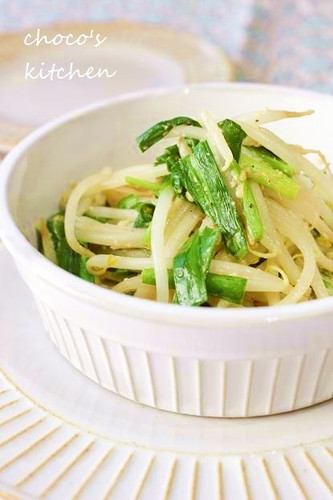 Chinese Chives Stir-Fry with Miso and Mayonnaise