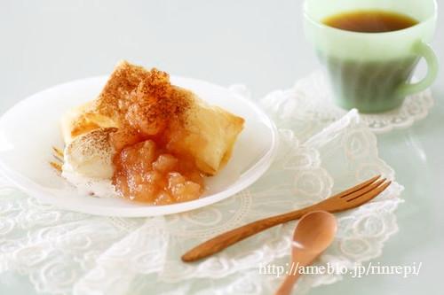 "Easy Apple ""Pie"" with Homemade Apple Jam"