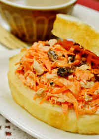 Tuna and Carrot Sandwich
