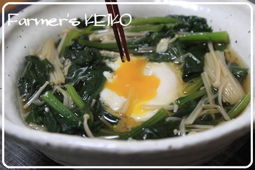Soft-boiled Egg in a Spinach and Enoki Mushroom Nest