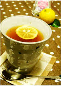 Whole Yuzu Tea