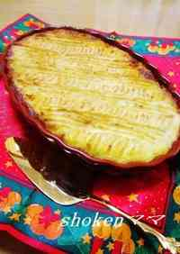 Shepherd's Pie for Christmas or a Party ♪