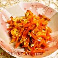 Slightly Sweetened Carrot Shirishiri