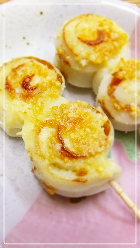 Easy Pan-Fried Chikuwa with Mayonnaise and Grated Cheese
