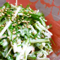 Crispy Mizuna Salad with Plum-Mayonnaise Dressing