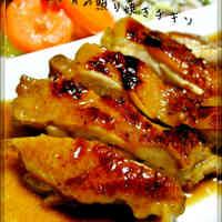 My Teriyaki Chicken