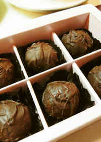 Simple Coffee-flavored Truffles