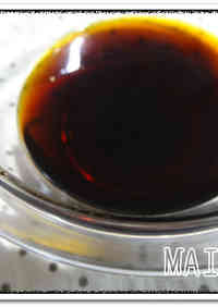Homemade Ponzu Recipe - Dipping Sauce for Dumplings