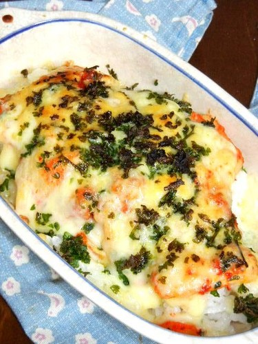 Rice and Cheese Bake with Kimchi