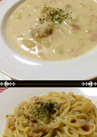Clam Chowder with Pasta