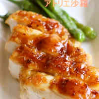 Shiny & Tender Chicken Teriyaki