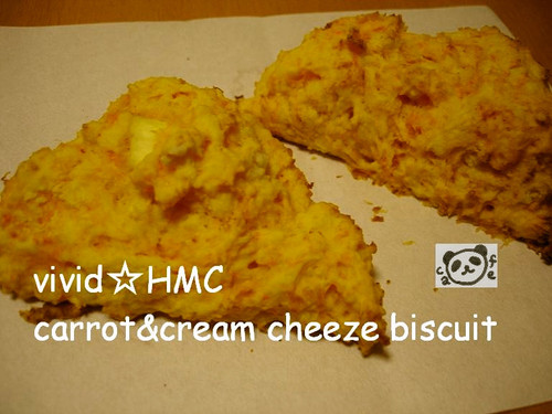 Vivid Pancake Mix & Carrot Cheese Scones
