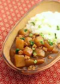 Japanese-Style Daikon Radish Curry