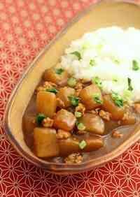 Japanese-Style Daikon Radish Curry