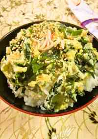 Okara Rice Bowl with Wakame