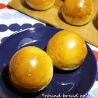 Round Bread Rolls