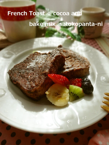 Just Mix and Cook! Chocolate French Toast