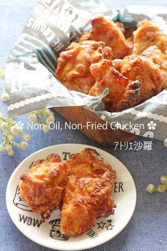 Non-Fried Healthy Chicken Karaage
