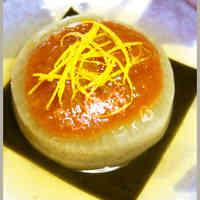 A Classic Winter Dish! Furofuki Daikon Radish with Yuzu Miso