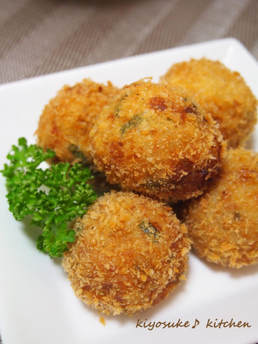 Roly Poly Taro Root Croquettes