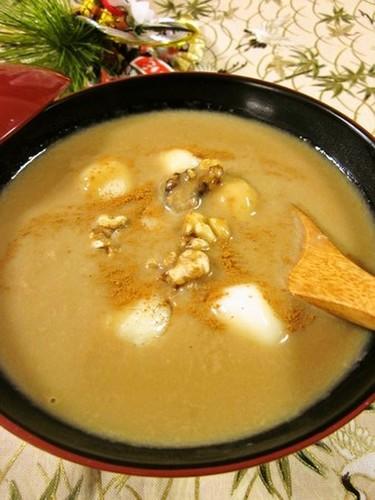 Coffee & Kinako in Hot Milk Zenzai