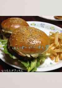 Sesame Seed Hamburger Buns