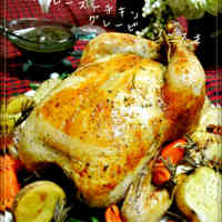 Roasted Whole Chicken With Gravy