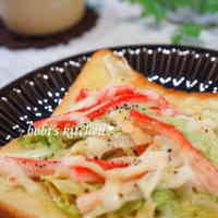 Crab Stick Lettuce Toast with Sweet Chili Mayonnaise