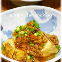 Sweet and Spicy Simmered Grilled Tofu and Ground Pork
