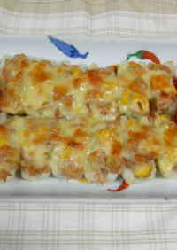 Baked Chikuwa with Tuna and Mayonnaise