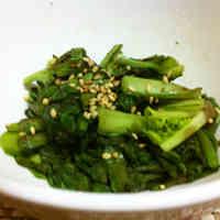 Parboiled Chrysanthemum Greens with Umeboshi Kombu Tea