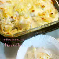 Piping Hot Gratin Made with Leftover Roast Chicken