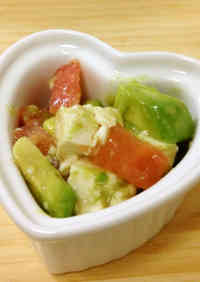 Avocado, Tofu, and Tomato Salad with Yuzu Pepper Paste