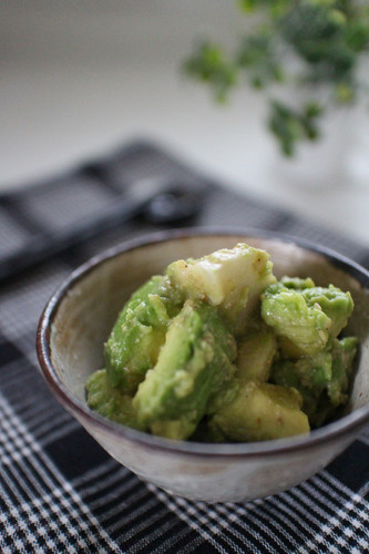 Avocado and Taro Root Seasoned with Sesame and Miso