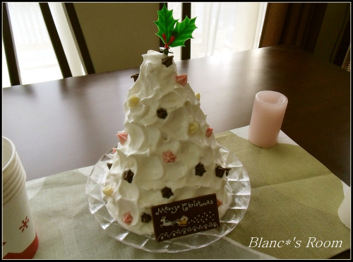Tree-Shaped Christmas Cake