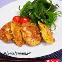 Tender Chicken Basil Piccata