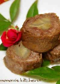 For Osechi and Bentos Beef and Burdock Root Yawatamaki Rolls