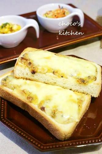 Unexpectedly Delicious! Furikake Toast