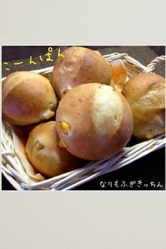 Egg-free Chewy Corn Rolls