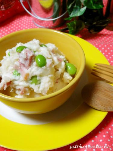 Edamame & Bacon Potato Salad