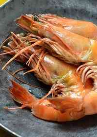 Simmered Shrimp for the New Year's Feast