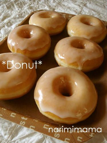 Glazed Doughnuts (Yeast Doughnuts)