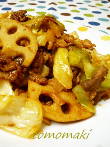 Lotus Root and Pork Stir-Fry With Sweet and Spicy Miso