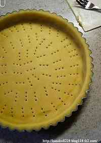 How to Blind-Bake Pate a Fonce & Tart Crusts