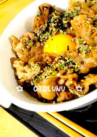Easy Obihiro Don (Pork Rice Bowl)