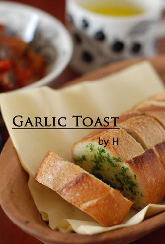 Addictive Garlic Toast
