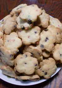 Chocolate and Fruit Cookies