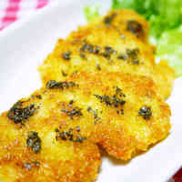 Milan-style Chicken Cutlets with Basil Oil