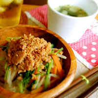Chicken Soboro Rice Bowl With Lots Of Vegetables
